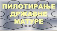 IMG_20201008_230931-300x153